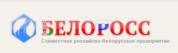Торговый дом Белоросс, ООО