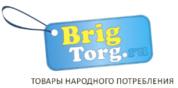 Торговый дом Бриг