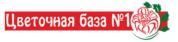 Оптово-розничный склад Цветочная база №1