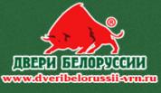 Сеть магазинов Двери Белоруссии