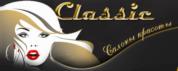 Салон красоты Classic