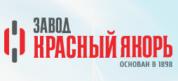 Торговый дом Красный якорь (АО Завод Красный Якорь)