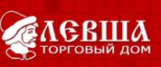 Торговый дом Левша (ИП Евсеева Д.В.)