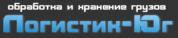 Складской комплекс Логистик-Юг, ООО