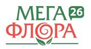 Оптово-розничная база МегаФлора