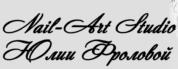 Салон красоты Nail-Art Studio Юлии Фроловой