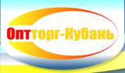 Торговая фирма Оптторг-Кубань, ООО