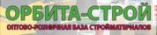 Оптово-розничная база строительных материалов Орбита-Строй