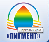Торговый дом Пигмент, ООО