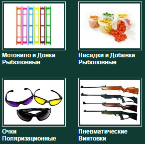 Оптовая база Рыболовный стиль в Краснодаре