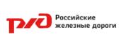 Горьковская дирекция по управлению терминально-складским комплексом