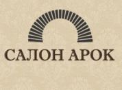 Интерьерная столярная мастерская Салон-Арок