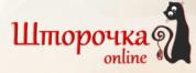 Торговый дом Шторочка-online