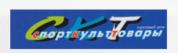 Торговый дом Спорткульттовары, ООО