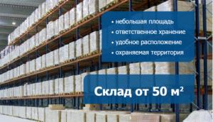 Компания СВТ-СЕРВИС, ЗАО в Воронеже