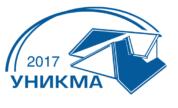 Торговая компания УНИКМА