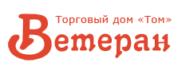 Сеть магазинов отделочных материалов Ветеран, официальный дилер Уралкерамика, Интеркерама, Таркетт