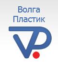 Оптовая компания Волга-Пластик, ООО