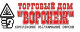 Торговый дом Воронеж
