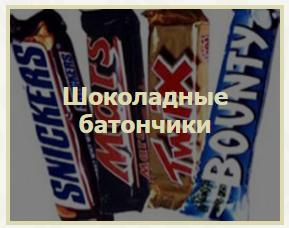 Компания ЮгОпт в Краснодаре