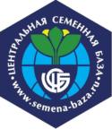 Оптово-розничная фирма Центральная семенная база Волгоград