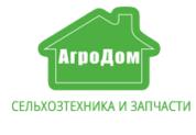 Оптовая компания Агро Дом, ООО