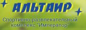 Торговый дом Альтаир, ООО