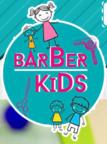 Детская парикмахерская Barber Kids