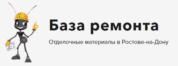 Оптовая компания База Ремонта, ООО