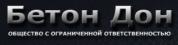 Производственная фирма Бетон Дон, ООО