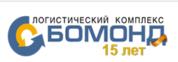 Логистическая компания Бомонд Волгоград