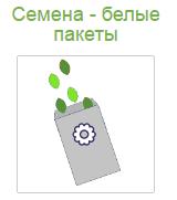 Оптово-розничная фирма Центральная семенная база в Волгограде
