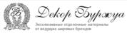 Магазин отделочных материалов Дом обоев, ООО
