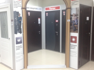 Салон Двери для Вас в Волгограде