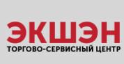 Торгово-сервисный центр ЭКШЭН, ООО