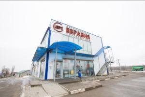Торговый дом Евразия, ООО в Волгограде