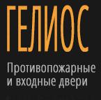 Производственно-торговая фирма Гелиос