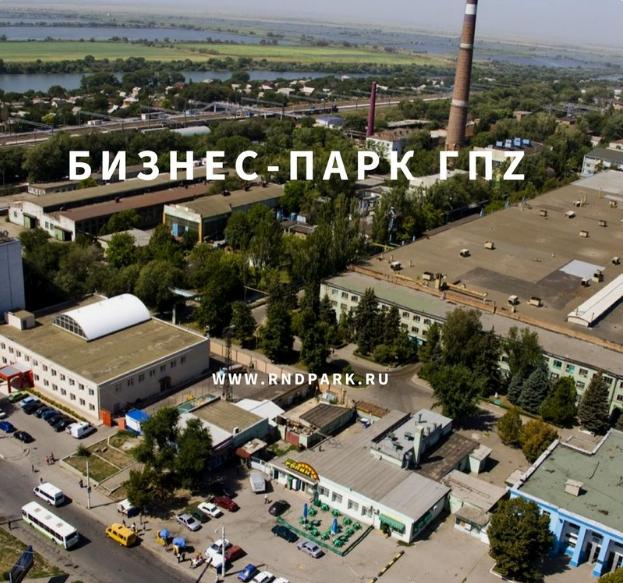 Аренда офисов гпз-инвест ростов Коммерческая недвижимость Константинова улица