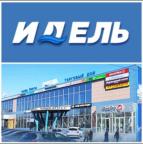 Торговый дом Идель