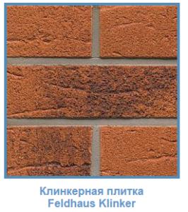Оптовая компания Дизайн-Клинкер в Волгограде