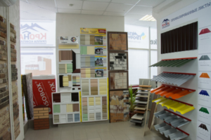 Группа компаний КронАс в Волгограде