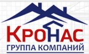 Группа компаний КронАс