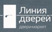 Сеть магазинов Линия Дверей, ООО Волгоград