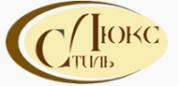 Магазин-склад Стиль-Люкс
