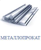 Торговый дом Металлсервис, ООО в Волгограде