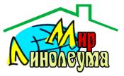 Мир линолеума, Оптово-розничный магазин линолеума, ламината и ковролина