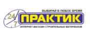 Сеть магазинов строительных и отделочных материалов Мир Ремонта, группа компаний Практик