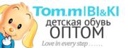 Оптовая фирма Мира Шуз, ООО