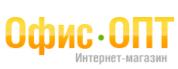 Торговая компания Офис-ОПТ