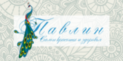 Салон красоты и здоровья Павлин Beauty